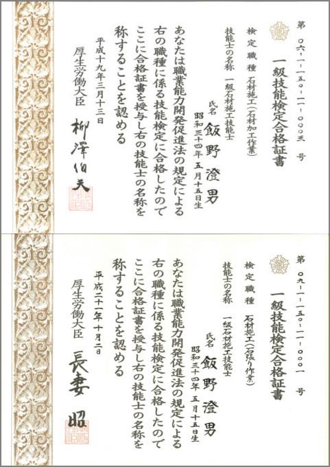 1_ginoushikakou_2