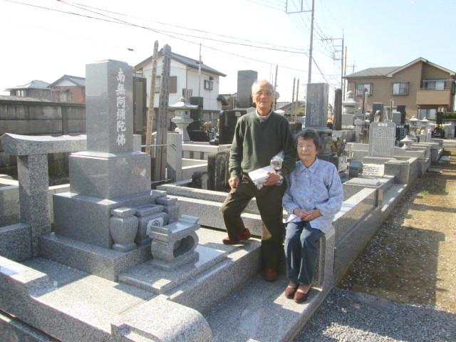 okyakusama_001