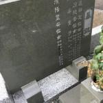 戒名の追加彫刻に成安寺様を訪れました。