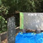 熊谷市成沢の共同墓地に追加戒名を彫刻しにやってきました。