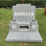 秩父聖地公園で芝生墓地に新しくお墓を建立しました。