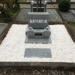 秩父聖地公園でお墓が完成しました。