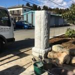 大里郡寄居町で御影石の塀及び門柱工事を始めました。