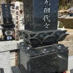 寄居町善導寺墓地にお墓のクリーニングのための調査に来ました。