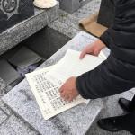 深谷市にてリホーム工事の完成したお墓の納骨開眼式が終わりました。