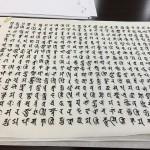 仏教墓塔研究会の第30回研修会に参加してきました。(京都にて)