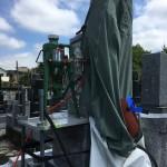 鶴ヶ島市の墓地にて戒名彫刻が終了しました。