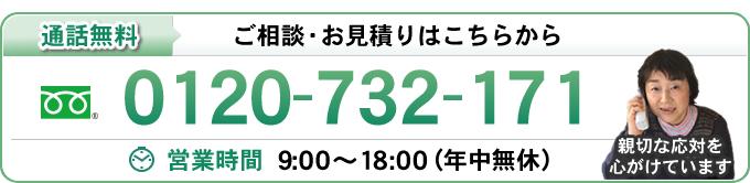 main_tel_chokoku
