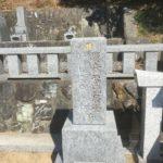 越生町の越生梅林近くの共同墓地にて戒名彫刻が終了しました。