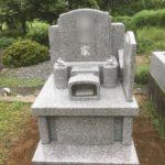 比企郡ときがわ町の共同墓地にコンパクトなお墓が完成しました。