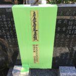 寄居町共同墓地と東全院で戒名彫刻が終了しました。嵐山町の個人墓地で彫刻が終わりました。