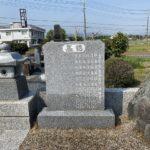 深谷市、寄居町、小川町にて戒名の追加彫刻が完了