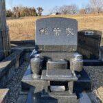比企郡滑川町の共同墓地に花をイメージしたお墓が完成