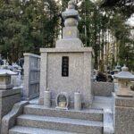 大里郡寄居町の常楽寺様にて永代供養墓完成